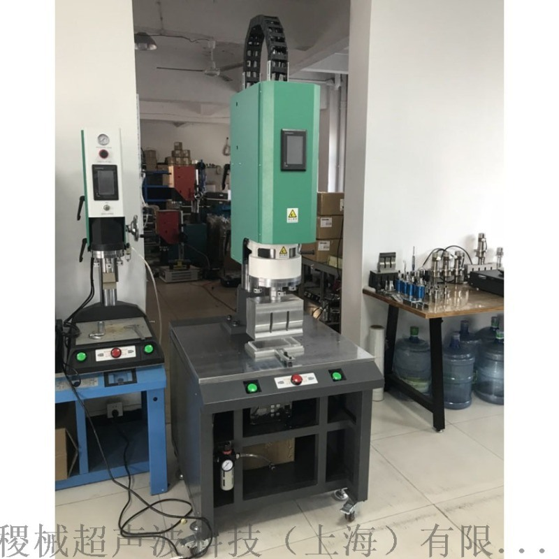 文件夾專用超聲波焊接機、大功率超聲波焊接機