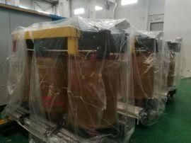 SCB10系列双电压转换变压器