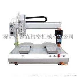 瑞德鑫厂家直销全自动点胶设备玩具PCB密封打胶机