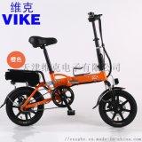 VIKE维克铝合金14寸锂电减震折叠电动车代驾车