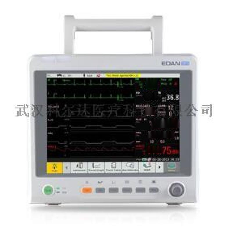 iM70病人监护仪,理邦多参数监护仪