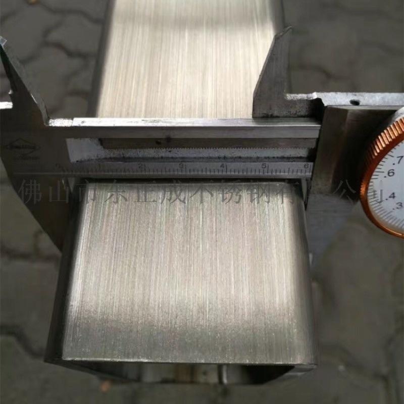 中山不鏽鋼方通,304不鏽鋼方通規格