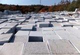 山東青石板材專業製作廠家