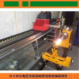 圆管切割机 17年圆管相贯线切割机研发生产厂家