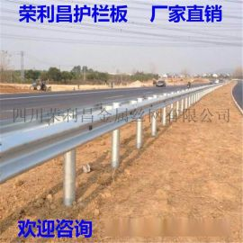 四川公路护栏板,桥梁护栏板,护栏板供应商