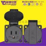 美式防水插座 美规翻盖户外工业防水插座