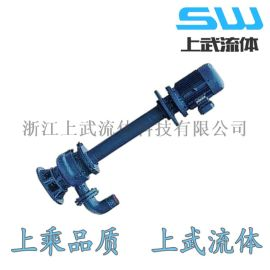 NL型立式液下泵 NL型单级单吸液下泵