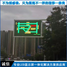 P7.62表贴双色单元板 户外交通诱导屏高亮模组