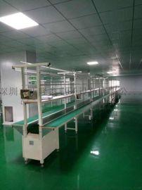 电子电器生产流水线皮带传输机组装装配线深圳厂家