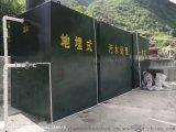 專業定製養豬場一體化污水處理設備