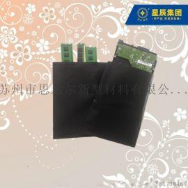 黑色导电袋 电子产品 电脑版主板防静电包装袋