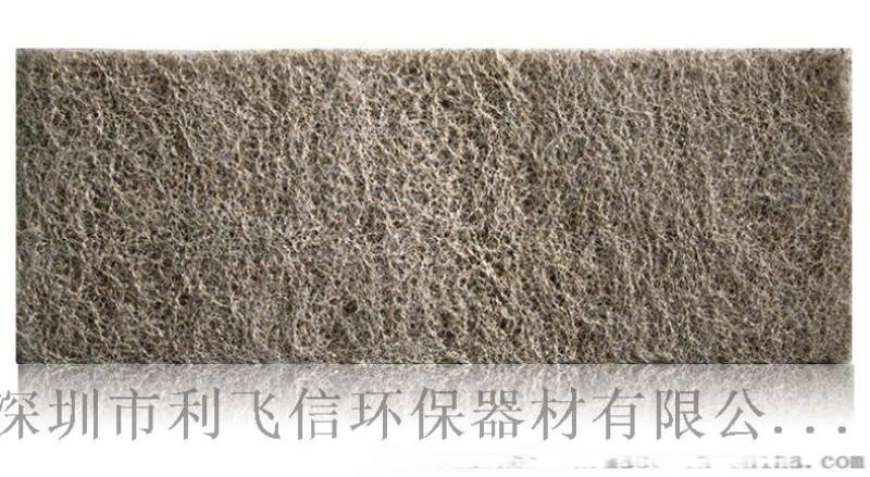 水族用除氨氮过滤棉