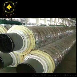 长输低能耗热网  耐高温反辐射层 铝箔布耐温400℃