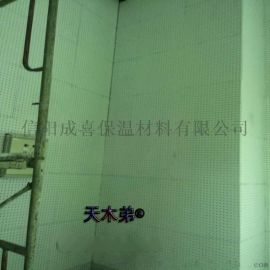 机房定制珍珠岩穿孔复合吸声板