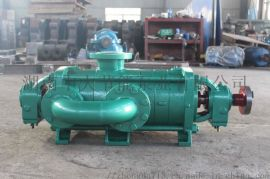 自平衡多级锅炉给水泵DGP150-130*5 厂家直销 质优价廉