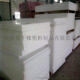 焊接水箱专用耐腐蚀pp板材 千橡pp板聚丙烯板材