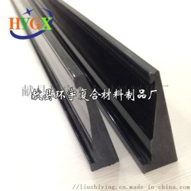 碳纤维配件   碳纤维加工