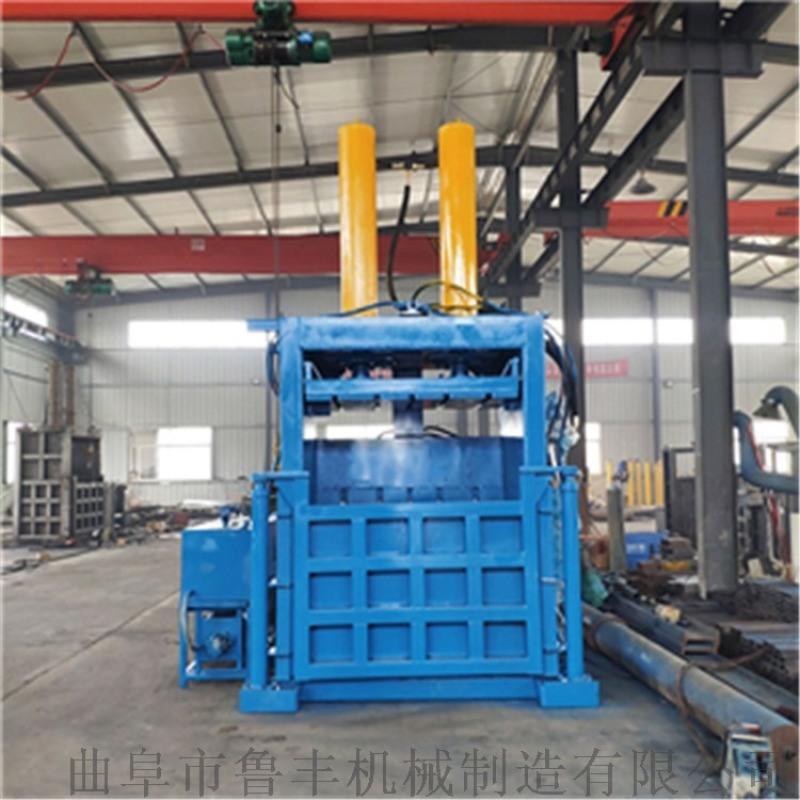 福建20吨海绵编织袋立式液压打包机厂家直销