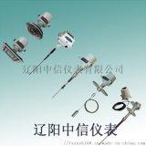RF2000射頻導納物位控制器/導納料位開關