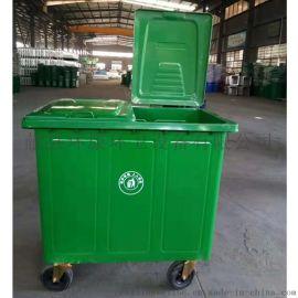 环康环卫660铁垃圾桶 加厚镀锌钢板制作挂车桶