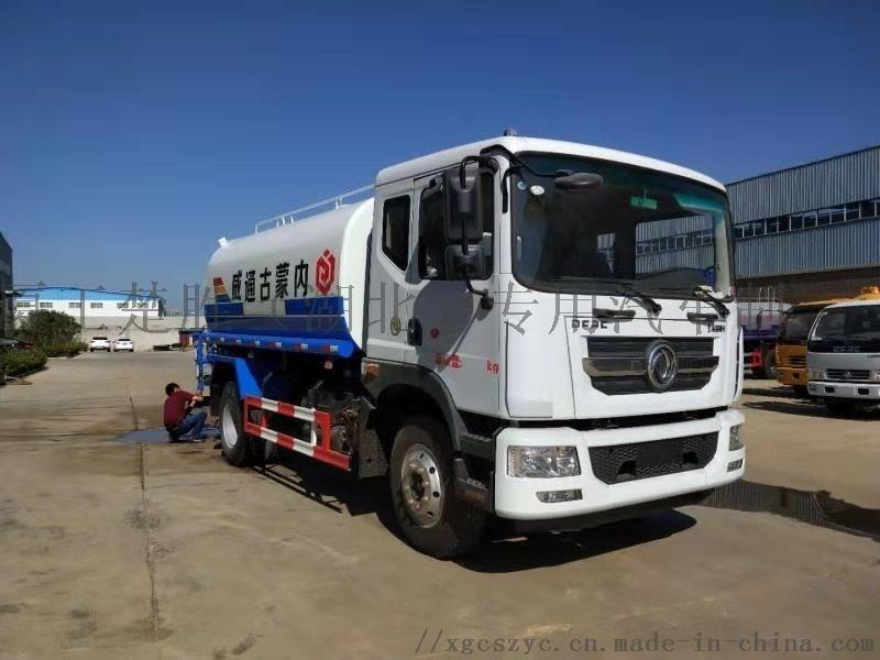 国六东风多利卡12吨洒水车,12方30米雾炮洒水车