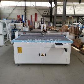 碳纤维刀片自动切割机 复合材料裁剪机厂家