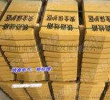 安全保护区A型标桩 B型标志桩厂家现货直供