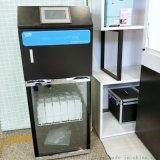 水質自動採樣器AB桶 混合採樣型LB-8000K