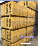 郑州安全保护区AB型标桩 铁路AB桩现货厂家