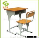 厂家直销善学时尚课桌椅,调节升降学校培训班学习桌椅