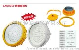 GB8050 化工廠LED防爆燈 60W