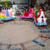 童星厂家生产户外轨道小火车 儿童游艺设施