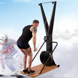 思派室内商用风阻滑雪机健身房训练商用健身器材