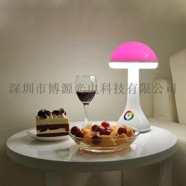 卧室USB可充电变色护眼声控七彩蘑菇LED阅读台灯