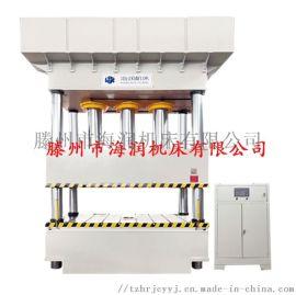 化粪池模压机  1500T模压油压机