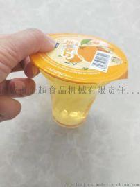 豆浆全自动灌装封口机  果汁连续式封杯包装封口机