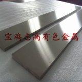 專業生產鉭板 鉭片 鉭靶材 超導鉭片
