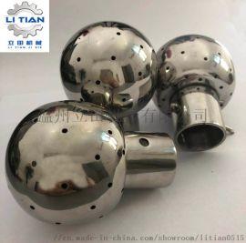 不锈钢插销固定式圆形清洗球