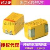 湘江钽电容 CA45H耐高温片式钽电容 175度 THJD475M050RJN 4.7UF