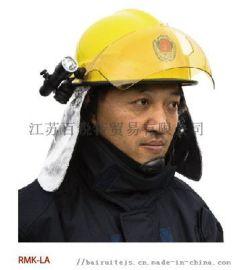消防头盔RMK-LA带消防检测报告及3C认证