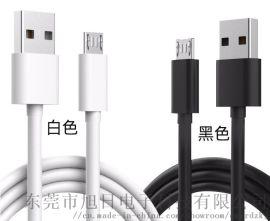 Micro USB数据线