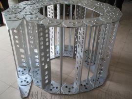 压滤机专用TL125钢制拖链,压滤机金属胶管拖链