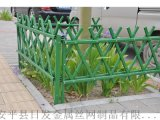 仿竹護欄城市公園、不鏽鋼仿竹護欄、園藝模擬裝飾