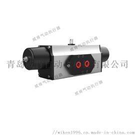 双作用拨叉式气动执行器德国威肯生产厂家可定制