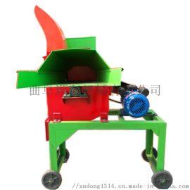 铡草粉碎揉丝机 小型玉米秸秆粉草碎草揉草机220v