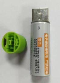 感应垃圾桶专用3.7V恒压AA/5号USB充电电池
