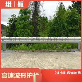 供波形护栏板 高速乡村公路防撞栏 福建各地波形护栏