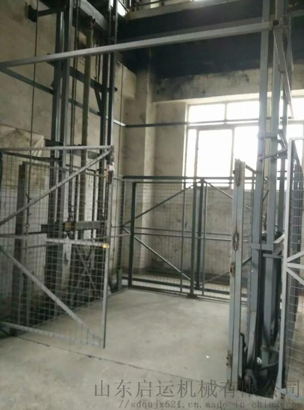 货运电梯锦州市货梯销售液压升降平台工业货梯