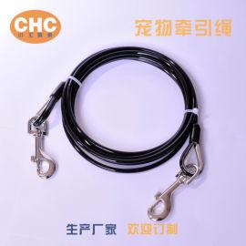双钩牵狗绳,钢丝包胶彩色宠物绳,狗链