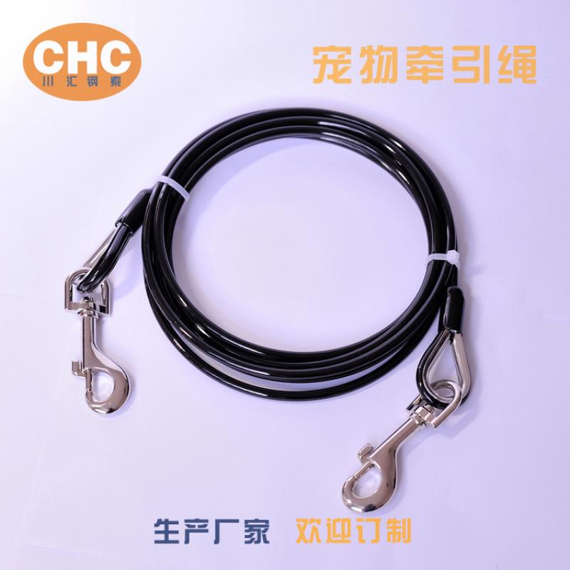 雙鈎牽狗繩,鋼絲包膠彩色寵物繩,狗鏈